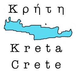 Kreta Reise Info