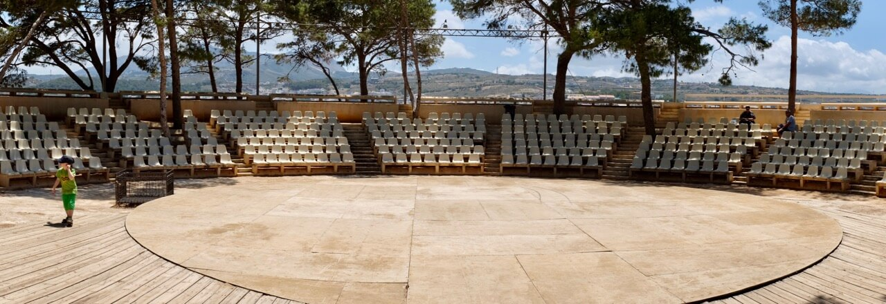 Amphi Theater